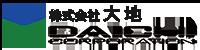 鹿嶋・神栖の建設会社|株式会社大地
